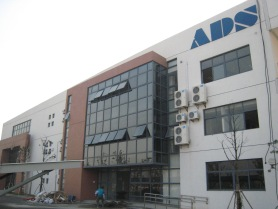 Applied Digital Services (ADS) Pte Ltd Singapore factory in Suzhou, China